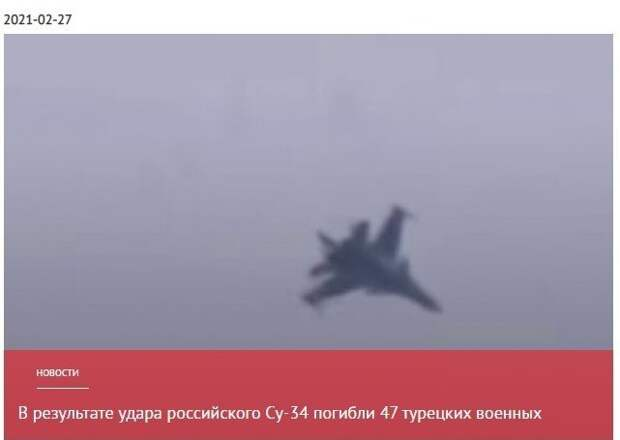 Юрий Селиванов: Враг не дремлет. А мы что?