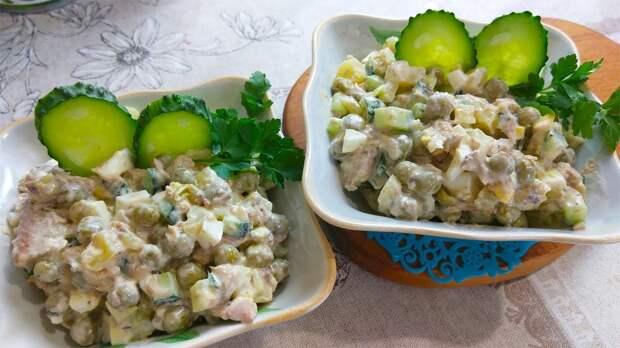 Салат с рыбной консервой и зеленым горошком. Такой Вы точно не пробовали!