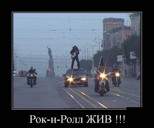1442688676_12-svezhie-demotivatory_xaxa-net.ru