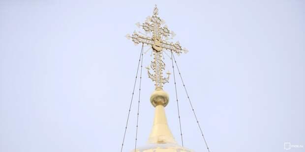 Патриарх Кирилл наградил настоятеля храма в Новоподмосковном переулке