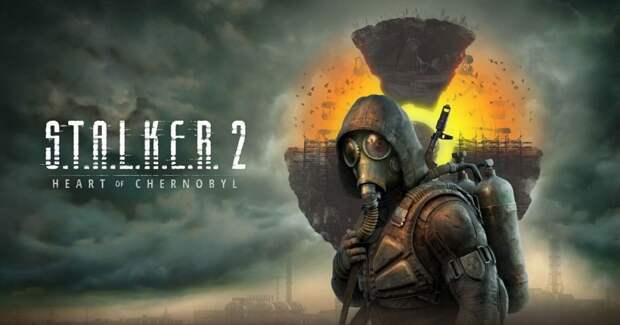 Что известно об игре S.T.A.L.K.E.R. 2, у которой вышел полноценный трейлер спустя 11 лет после первого анонса