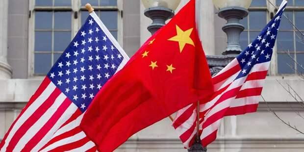 США решили продолжать санкционное давление на КНР