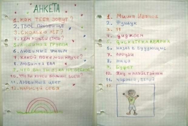 1426500704_020-ellf.ru