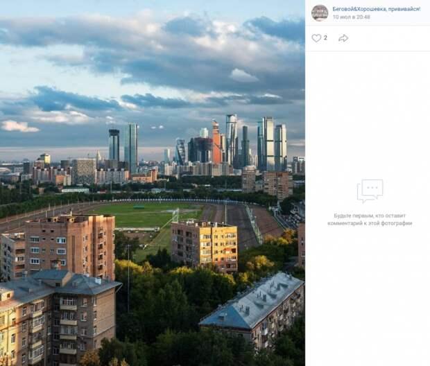 Фото дня: Беговой с крыши «дома авиаторов»