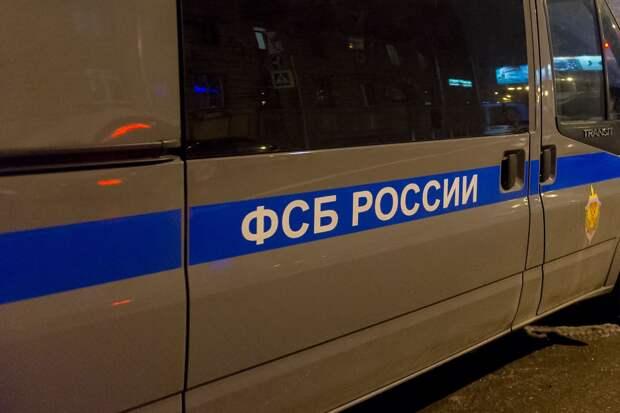 Сотрудника прокуратуры Алушты задержала ФСБ