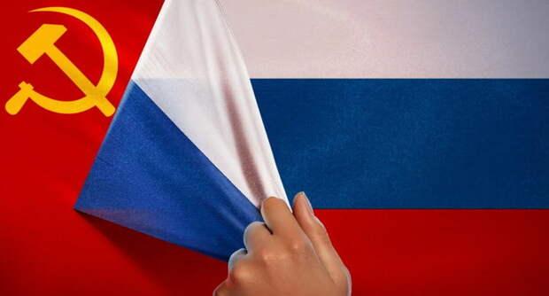 Главное отличие СССР от РФ