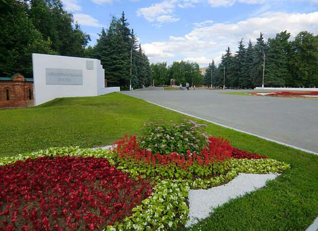 Memorialnyy-park (700x510, 552Kb)
