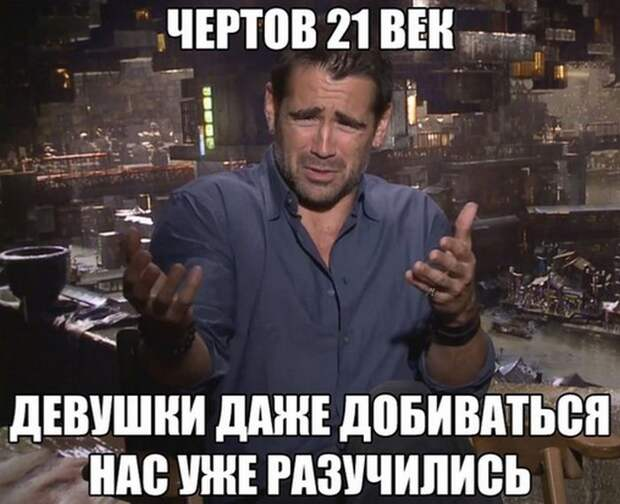 1471932219_23