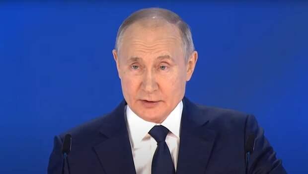 Путин назвал Россию радушной страной