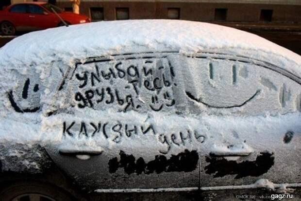 1445587190_avtoprikly-4