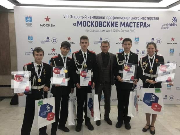 Школьники из Северного стали победителями чемпионата «Московские мастера» Фото с сайта школы № 709