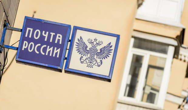 Захоронение найдено в Старопышминске во время ремонта отделения «Почты России»