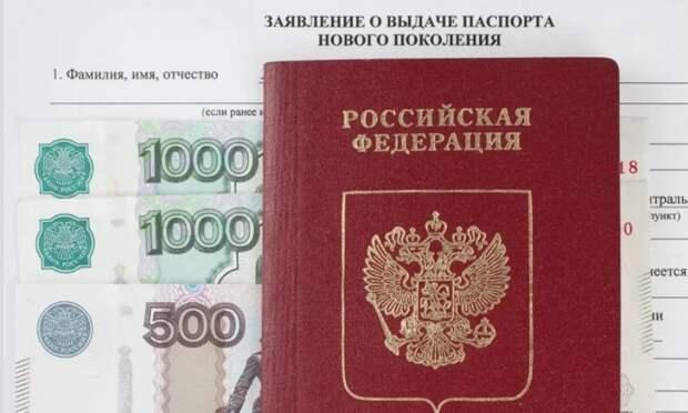 С 2023 года северяне смогут оформить электронный паспорт