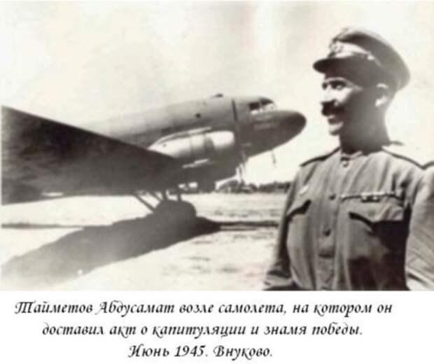 Тайметов  Абдусамат Тайметович - первый лётчик -узбек