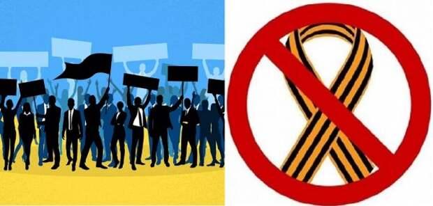 43% украинцев поддержали запрет георгиевской ленты— опрос