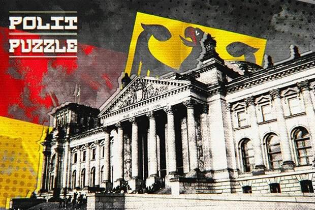 Политолог Рар рассказал, как выборы в Германии скажутся на Украине