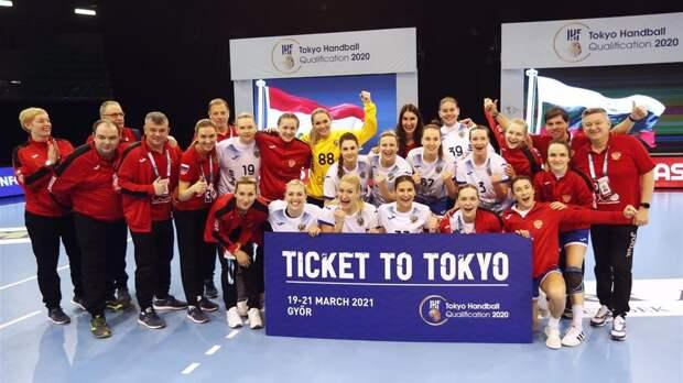 ФГР объявила состав женской сборной России для подготовки к Олимпийским играм
