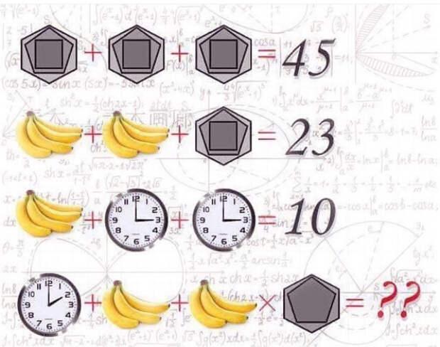 Детская логическая игра с бананами. А вы сможете это разгадать?