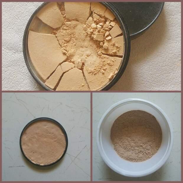 Не стоит поспешно выбрасывать любимую косметику. /Фото: i.ytimg.com