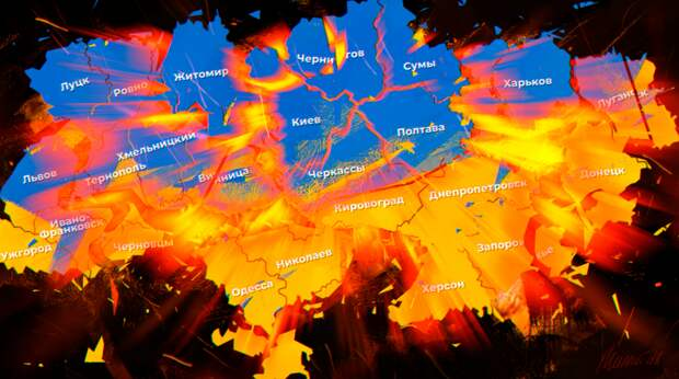 Мюнхенский сговор 2.0: в Вашингтоне допустили раздел Украины по известному сценарию