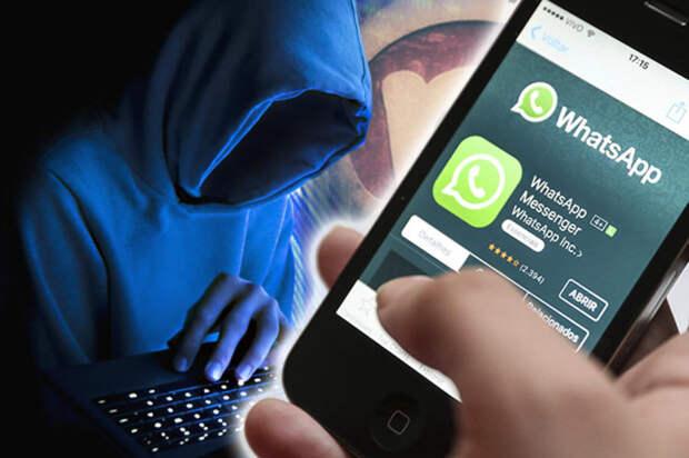 WhatsApp подаст в суд на спамеров. Реклама мешает спецагентам