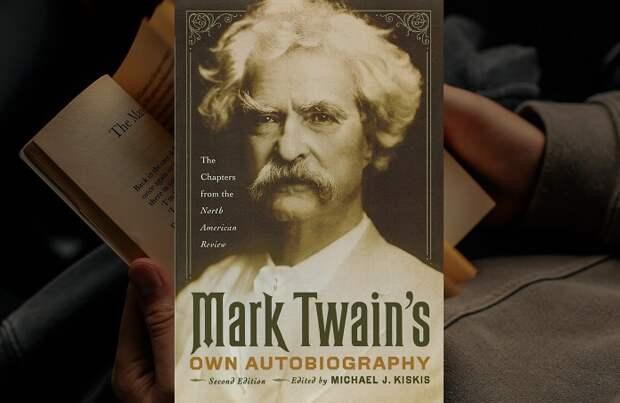 10 автобиографических книг знаменитых людей