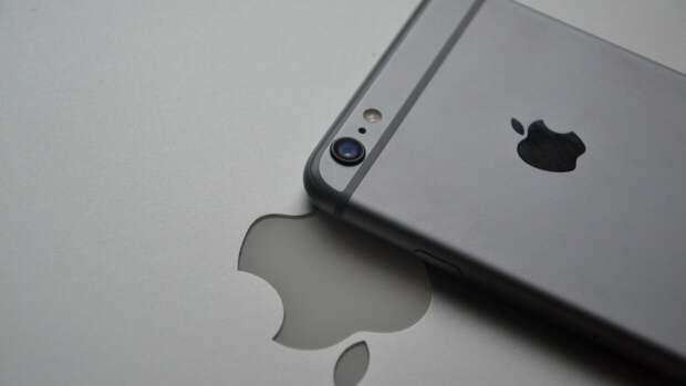 Компания Apple перестала выпускать аксессуары серого цвета