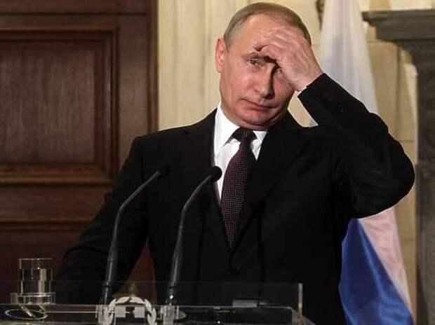 Путин потребовал от правительства