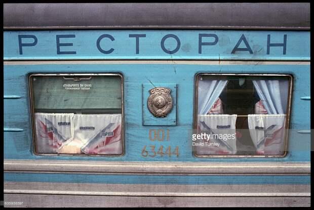 Советский общепит, как это было