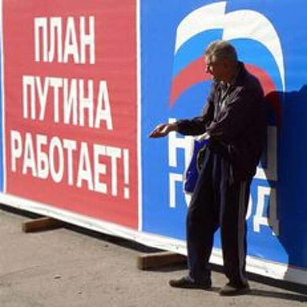 Опросы населения об отношении к Путину должны быть прекращены