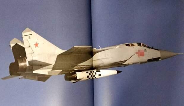 Фото МиГ-31К с прототипом «Кинжала» подтверждает наличие у России гиперзвукового оружия