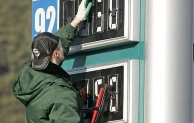 В России ускоряется рост цен на бензин и дизтопливо