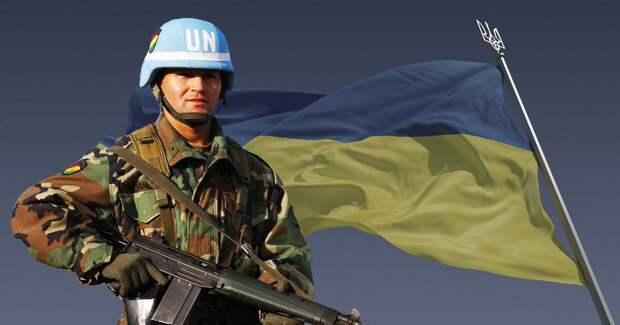 Россия выдвинула предложение СБ ООН о миротворцах в Донбассе