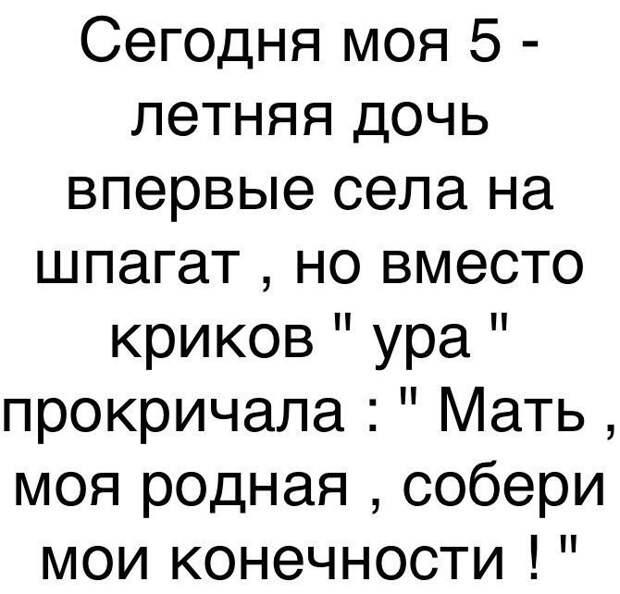 3416556_image_1_1_ (670x642, 78Kb)