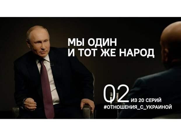 Спасибо, деды, за Украину