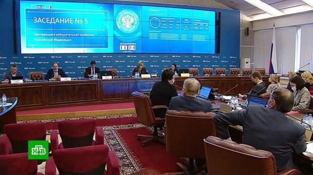 Началось общероссийское тестирование системы онлайн-голосования