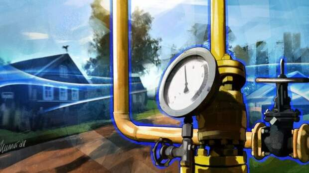 В дорожную карту по газификации включены 54 мероприятия