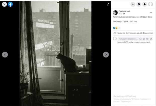 Фото дня: снимок из прошлого одной квартиры Савеловского района