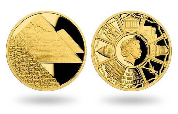 «Великие пирамиды в Гизе» — первые монеты из золота в новой серии «7 древних чудес света»
