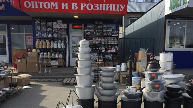 Суд временно приостановил деятельность рынка «Атлант» под Ростовом