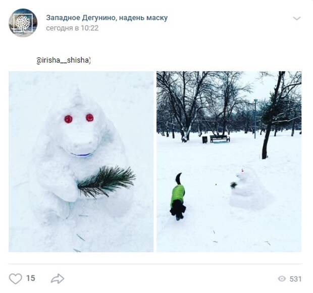 Фото дня: на Ангарских заметили снеговика-дракошу