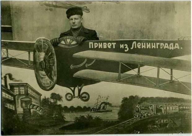 Жизнь Советского Союза в фотографиях. 1930-е... Ч.7