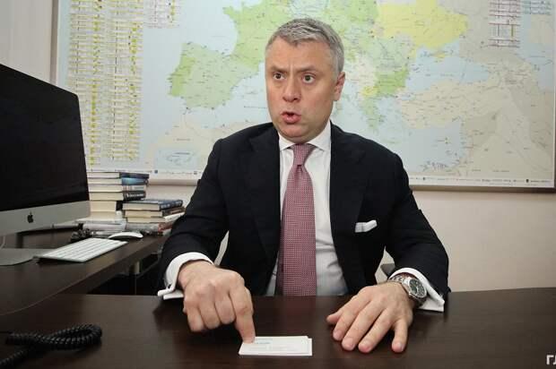 """Украина больше не планирует воевать с  """"Газпромом""""?"""