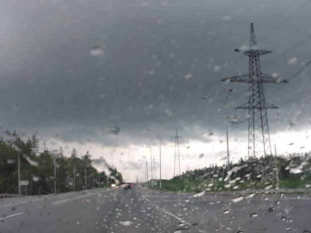 МЧС Карелии предупреждает жителей республики о резком ухудшении погоды