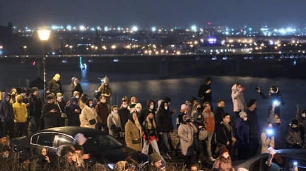 В Нижнем Новгороде прошла акция сторонников Алексея Навального