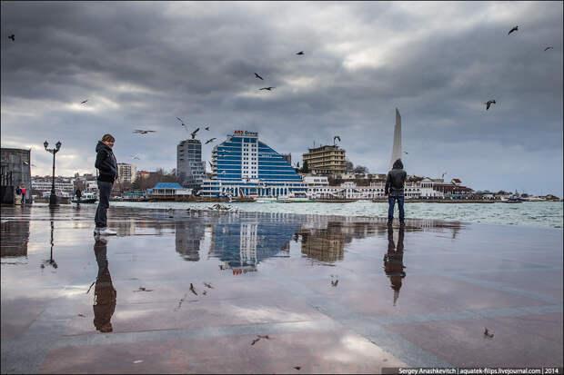 Голубые Унитазы в Севастополе