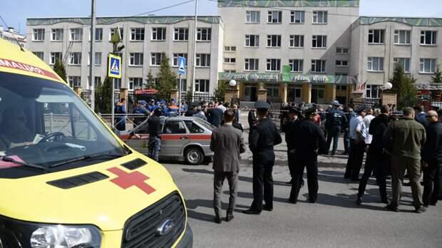 Источник: устроившего стрельбу в казанской школе доставят в московский НИИ им. Сербского