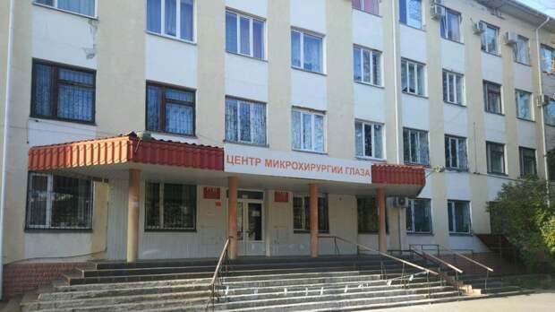 Минздрав РК: В здании Медицинского офтальмологического центра проводится капитальный ремонт
