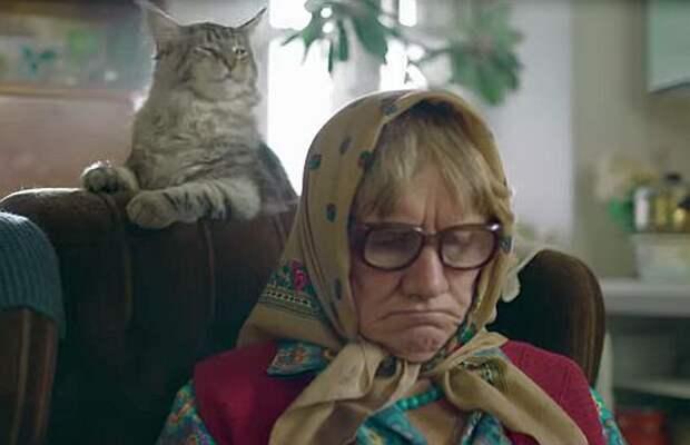 Суровая русская бабушка