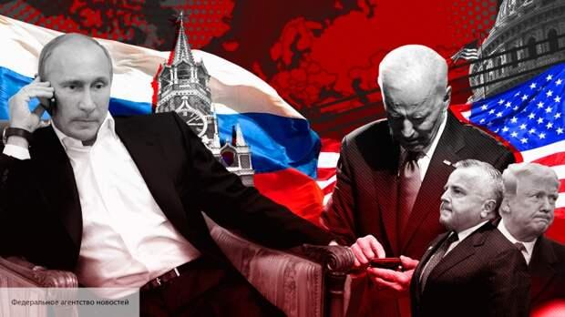 В США рассказали, как Байден повторил ошибку Обамы в отношении России